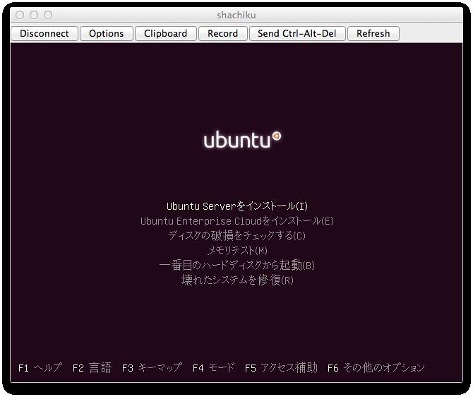 vps servidor com ubuntu